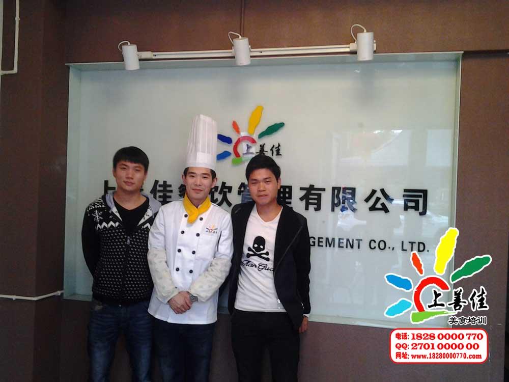 福建漳州林先生图片